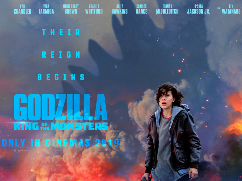 f295fb255 شاهد فيلم جودزيلا وغيرها من الأعمال الفنية الجديدة في ڤوكس سينما بدبي