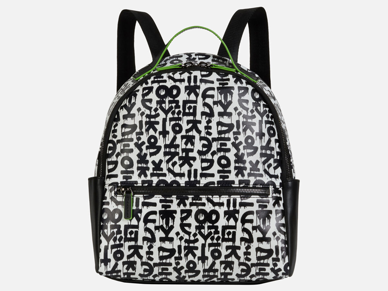 Asheely printed rucksack, Geox, visit Mall of Egypt